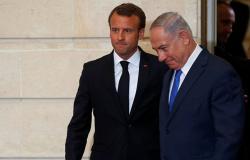 """إسرائيل ترفض طلبا رسميا من الحكومة الفرنسية وتصفه بأنه """"غير أخلاقي"""""""