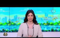 8 الصبح - آخر أخبار ( الفن - الرياضة - السياسة ) حلقة الاثنين 22 - 4 - 2019