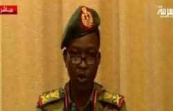 المجلس الانتقالي السوداني يعفي 7 سفراء من مناصبهم ويقيل مدير الطيران الرئاسي