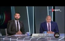 المستشار تركي آل الشيخ يعتذر لـ طه إسماعيل على الهواء