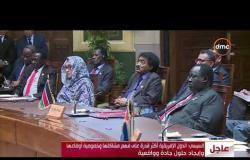 كلمة الرئيس السيسي خلال اجتماع أعمال القمة التشاورية للشركاء الإقليميين للسودان - تغطية خاصة