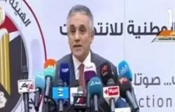 الوطنية للانتخابات تعلن نتائج الاستفتاء على التعديلات الدستورية 7 مساء