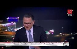 المستشار عبدالستار إمام يوضح أهم القوانين التي سيتم تعديلها