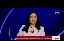 الأخبار - تعزيزات ضخمة للجيش الليبي تمهيداً لمرحلة جديدة في معركة تحرير طرابلس
