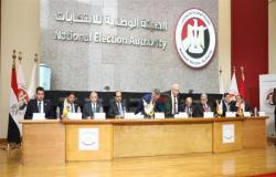 الجريدة الرسمية تنشر نتيجة الاستفتاء على التعديلات الدستورية