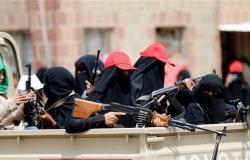 أسباب تجنيد ميليشيا الحوثي لـ 4 آلاف إمرأه والأسلحة التي يستخدمونها والكتائب التابعين لها