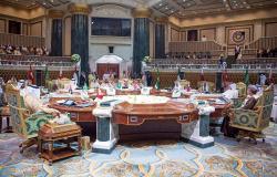 العراق يوقع مذكرة تفاهم مع مجلس التعاون الخليجي (فيديو)