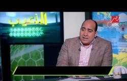 إبراهيم سعيد  يكشف رأيه فى سر مشادة صلاح وجيمس ميلنر على ركلة الجزاء