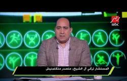 المستشار تركي آل الشيخ : بيراميدز ولد ليكون حلم أي لاعب فى مصر والوطن العربي