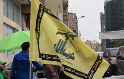 """واشنطن تضرب """"حزب الله"""" بعقوبات جديدة"""