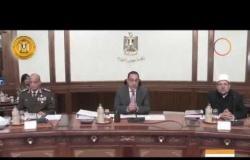 الأخبار - مجلس الوزراء يتابع الاستعدادات لشهر رمضان وشم النسيم