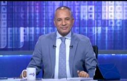 أحمد موسى: «27 مليون أكبر نسبة تصويت في تاريخ الانتخابات المصرية» (فيديو)