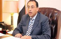 عاجل! رئيس الوزراء يصدر قرارا بحظر التجول ببعض مناطق شمال سيناء