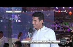 تعليق أمير وجيه عن فوز رنيم الوليلي على أماندا صبحي وتأهلها لنهائي بطولة الجونة للاسكواش