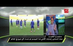 عماد النحاس يدافع عن الأهلي : إصابات لم تحدث لأي فريق في العالم