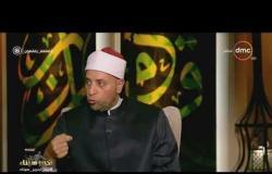 لعلهم يفهون - الشيخ رمضان عبد الرازق: كنز الأموال وحبسها عن الاستثمار مذموم في الإسلام