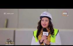 مصر تستطيع - فريق مصري متخصص في حفر الأنفاق وتصميمها تم تكوينه بفضل أنفاق بورسعيد