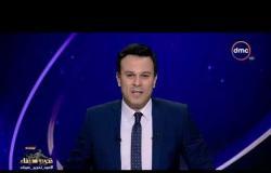 الأخبار - الأهلي يهزم المصري بثنائية ويصعد لوصافة الدوري .. ودجلة يسحق الإسماعيلي بثلاثية