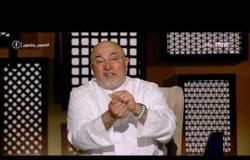 لعلهم يفقهون - الشيخ خالد الجندي: صندوق الصدقات من أعظم المشاريع الاجتماعية