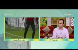 8 الصبح - توقعات ( محلل بموقع يلا كورة/ أيمن محمد ) لفريق أياكس أمستردام في الدوري الأوروبي