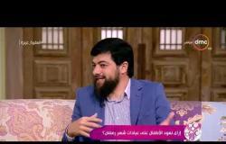 السفيرة عزيزة - د/ محمد الشامي : الثقافة التربوية مهمة جداً قبل الجواز