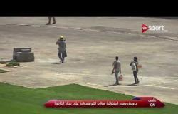 درويش يرفض استضافة نهائي الكونفدرالية على ستاد القاهرة