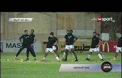 محمد صلاح أبوجريشة: عدم تحقيق النجاح في الإسماعيلي يؤثر سلبيا في اللاعبين