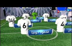 تشكيل فريقي الإنتاج الحربي والإسماعيلي في المباراة ضمن مباريات الأسبوع الـ 32 من الدوري المصري