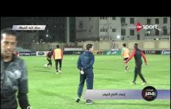 رأي عماد متعب في آداء فريقي الإنتاج الحربي والإسماعيلي في آخر 8 مباريات لهم في الدوري
