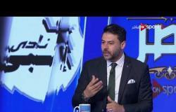 عمرو الدسوقي: إنبي مش في مكانه الطبيعي في الدوري.. والحظ بدأ يبتسم للفريق