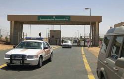 فيديو يثير غضب السعوديين... ماذا فعل رجل مع امرأة داخل البقالة