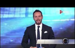 ستاد مصر - الاستوديو التحليلي لمباراة الإنتاج الحربي والإسماعيلي | 10 مايو 2019