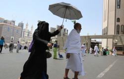 السعودية... المركز الوطني للعمليات الأمنية يحذر المواطنين في مكة