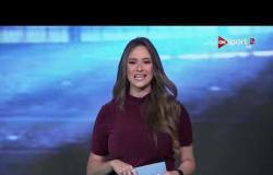 ستاد مصر - الاستوديو التحليلي لمباراة بتروجت وطلائع الجيش | 11 مايو 2019