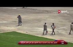 محمد فضل: تخصيص غرفة للإحماء للمنتخبات باستاد القاهرة خلال كأس الأمم الإفريقية