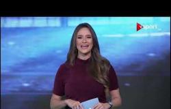 ستاد مصر - الاستوديو التحليلي لمباراة الأهلي وسموحة | 11 مايو 2019