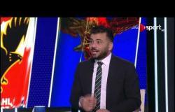 """عماد متعب: مباريات إنبي أمام الأهلي """"ثقيلة وسئيلة"""".. وإنبي لديه خبرات للتعامل أمام أي نادي كبير"""