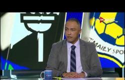 """محمد صلاح أبوجريشة: الموسم السنة دي """"كئيب"""" على النادي الإسماعيلي وعلى الإسمعلاوية كلهم"""
