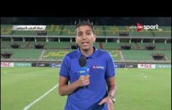 أبرز الأخبار والكواليس ما قبل مباراة الإسماعيلي والداخلية في الأسبوع الـ 33 للدوري