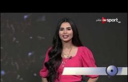 ستاد مصر - الاستوديو التحليلي لمباراة الأهلي وأنبي | 16 مايو 2019