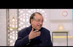 8الصبح - المؤرخ بسام الشماع يتكلم عن ملكة الحب في مصر القديمة