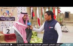 تغطية خاصة - لقاء مع صباح بن عبد الله رئيس الاتحاد السعودي للدراجات