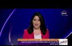 الأخبار - قتلى وجرحى في صفوف ميليشيا الحوثي في معارك مع القوات اليمنية بالضالع