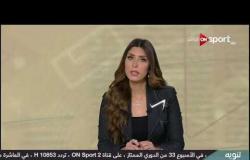 مدير التعاقدات يعلن موقف الأهلي من ضم لابا كودجو نجم نهضة بركان