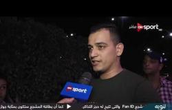 ملعب أون - لقاء مع الكابتن حازم إمام وتامر عبد الحميد - الأثنين 20 مايو 2019 | الحلقة الكاملة