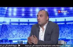 """رأي تامر عبدالحميد في آداء عمر صلاح """"حارس الزمالك"""" أمام نهضة بركان"""