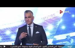 """تعرف على التفاصيل الكاملة لحجز التذاكر و FAN ID لـ  """"كان 2019"""" من خلال """"تذكرتي"""" - خالد عزيز"""
