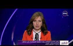 الأخبار - برنامج الأغذية العالمي يهدد بتعليق المساعدات في مناطق سيطرة الحوثيين باليمن
