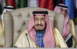 يوجه رسالة لإيران… الملك سلمان يرأس مجلس الوزراء ويوقع 10 قرارات مهمة