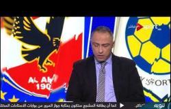 محمد صلاح أبو جريشة: مباراة الأهلي والإسماعيلي لها أهمية خاصة لجماهير الدراويش